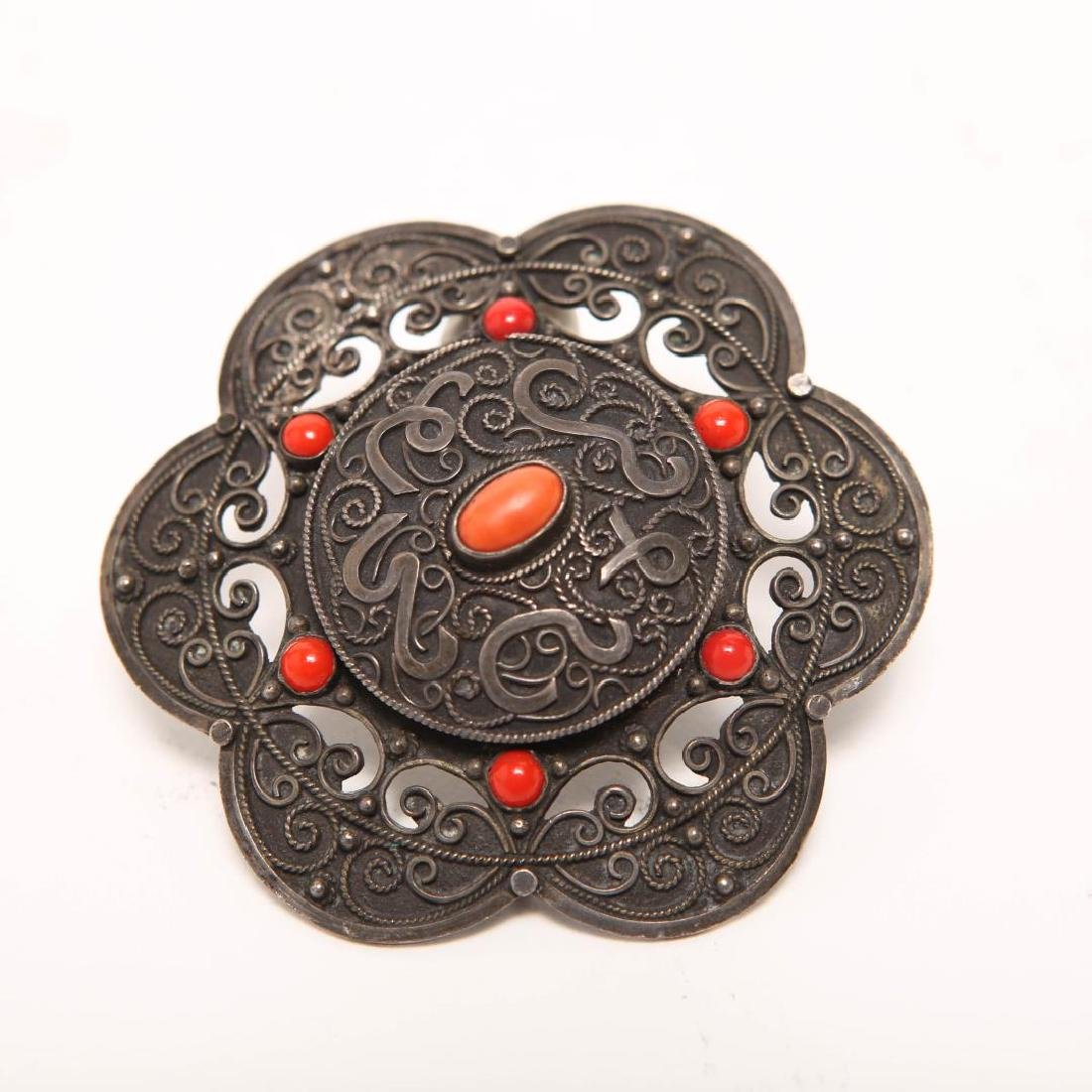 Middle Eastern Silver & Coral Pendant or Brooch