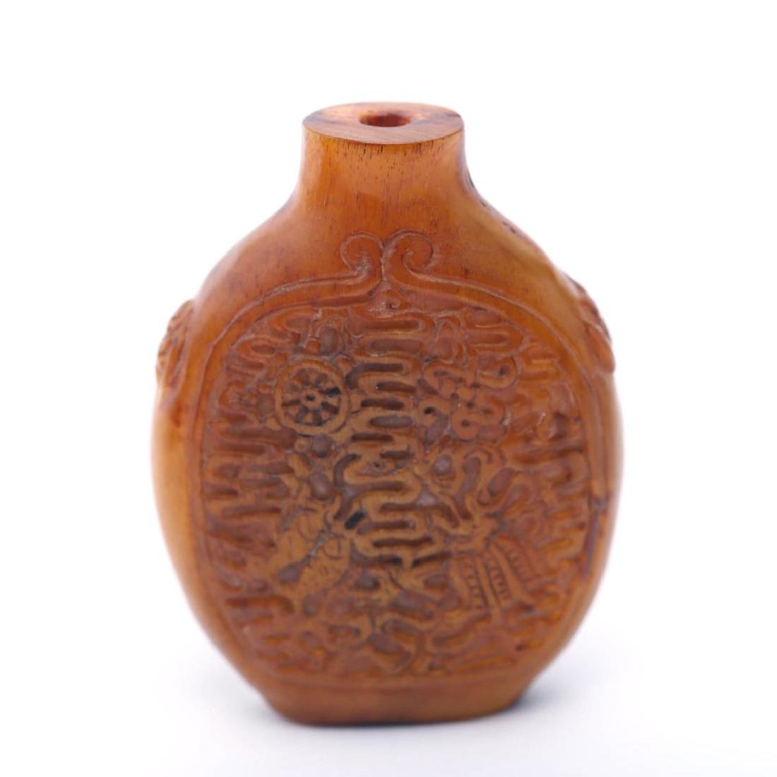Chinese Snuff Bottle, Carved Horn
