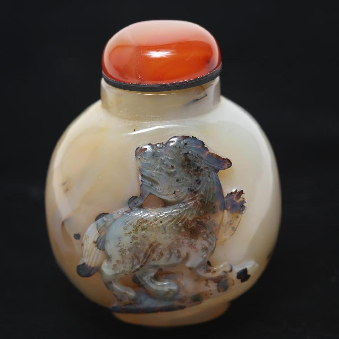 Chinese Snuff Bottle, Carved Hardstone