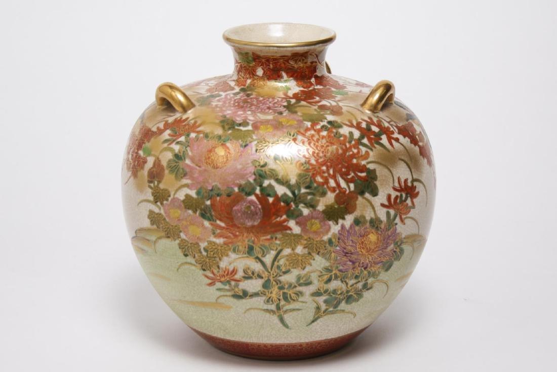 Japanese Satsuma Porcelain Vase, Hand-Painted