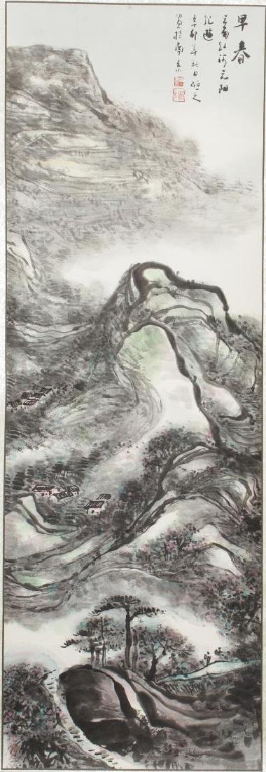 Chinese Landscape Painting, Ink on Paper Scroll