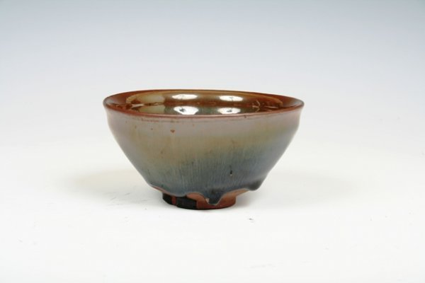 1: Song Dynasty Chinese Jichou Tea Bowl