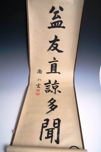 15: Pair 20th C Chinese Scroll Painting of Calligraphy