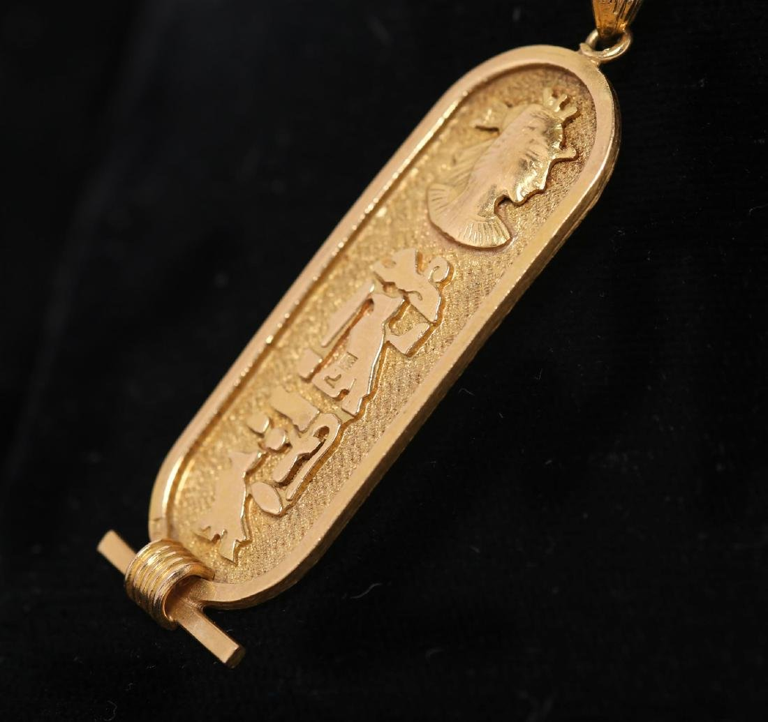 Egyptian Gold Pendant, 18K with Hieroglyphics