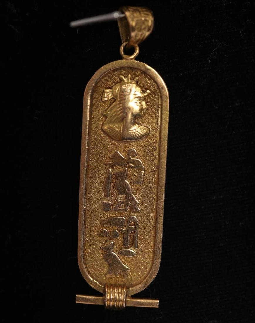 Egyptian Gold Pendant, 18K with Hieroglyphics - 2
