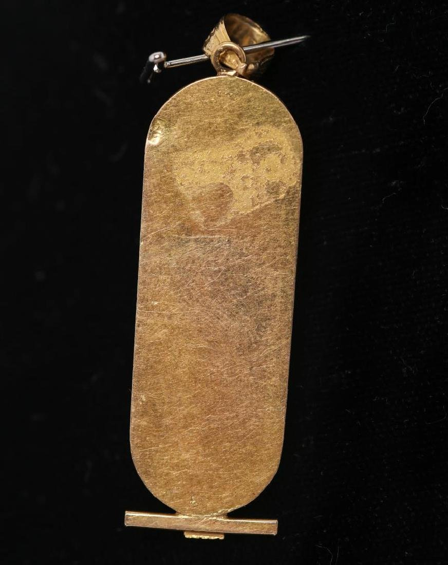 Egyptian Gold Pendant, 18K with Hieroglyphics - 3
