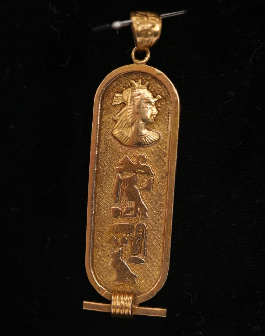 Egyptian Gold Pendant, 18K with Hieroglyphics - 4