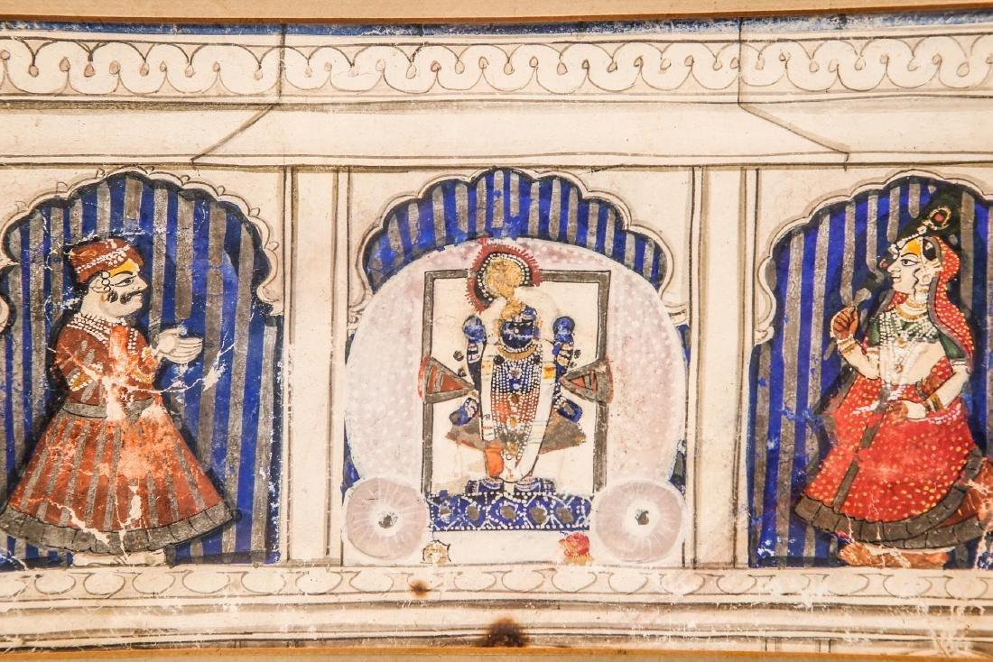 Indian Miniature Painting, poss. Manuscript Page - 2