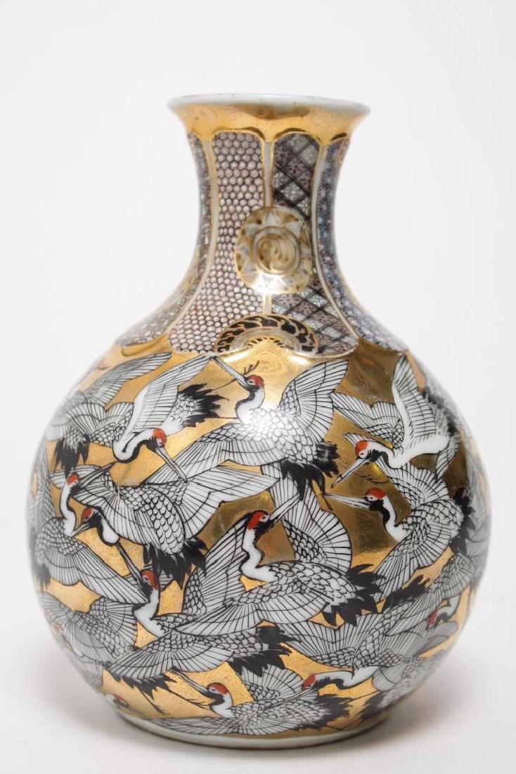 """Japanese """"1000 Cranes"""" Porcelain Vase, w. 24K Gold"""