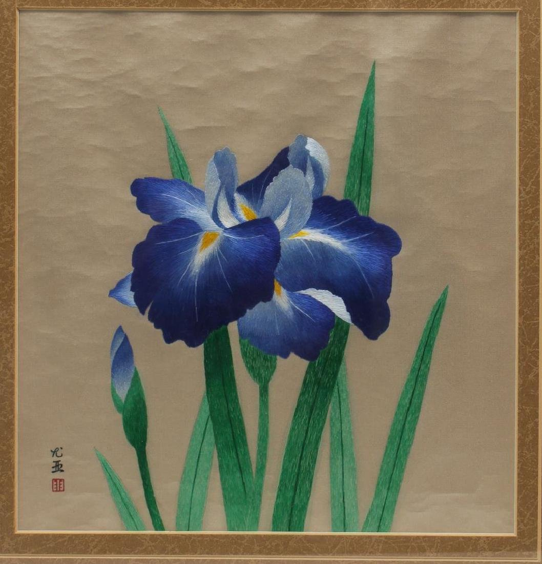 "Chinese Silk ""Irises"" Embroidery Panel"