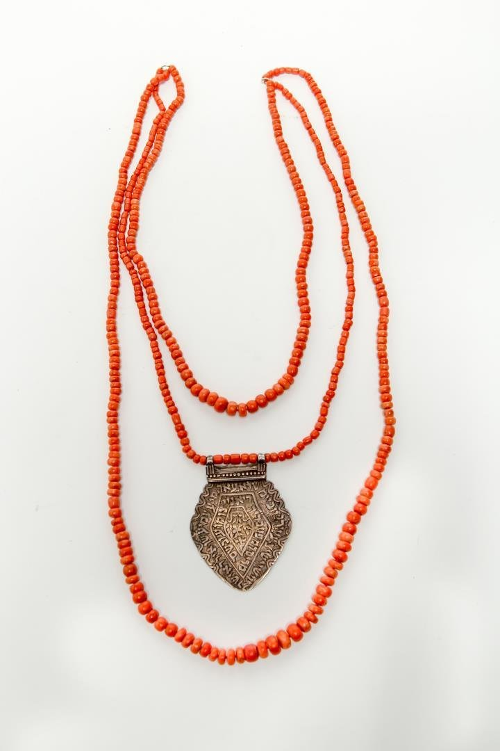 Judaica Coral & Silver Necklace, Middle Eastern