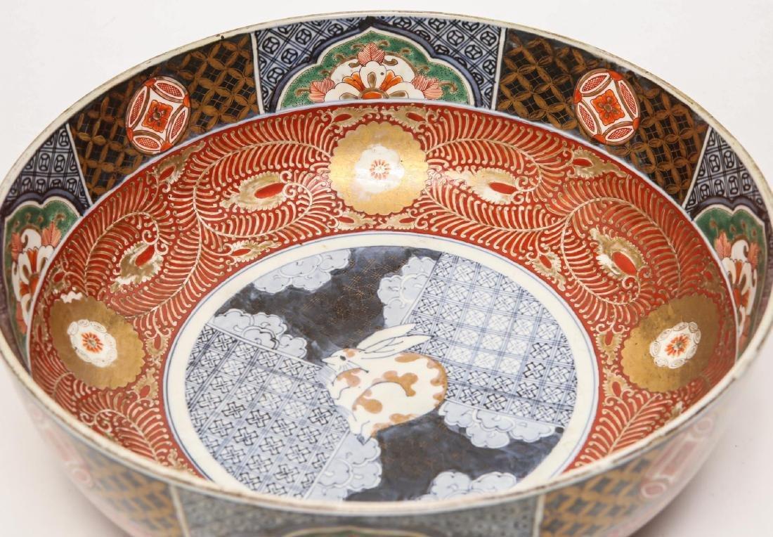 Japanese Imari Porcelain Punch Bowl with Rabbit