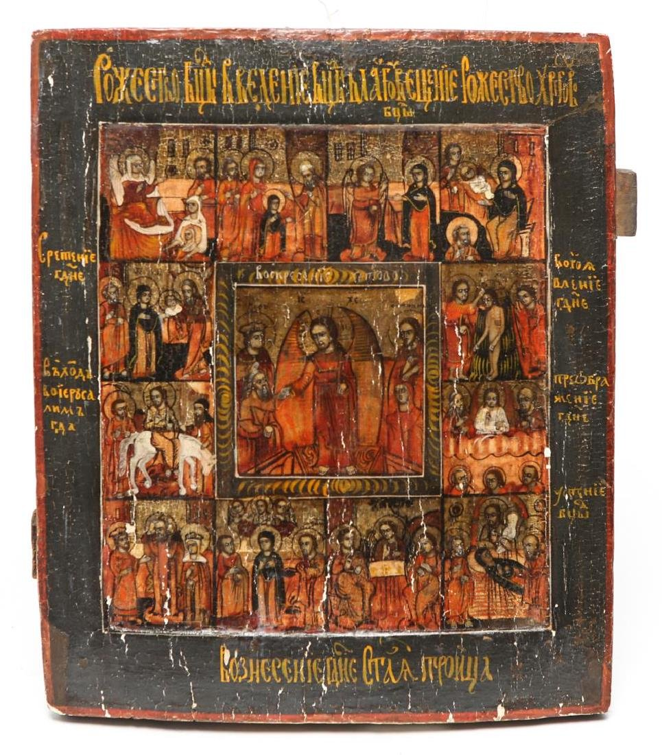 Russian Orthodox Icon of Christ & Mary, Antique