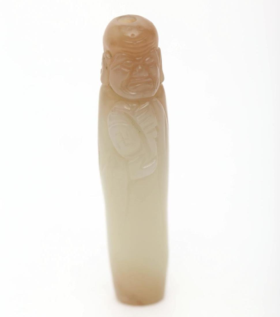 Chinese Carved Jade Bead, Buddhist Guardian-Form