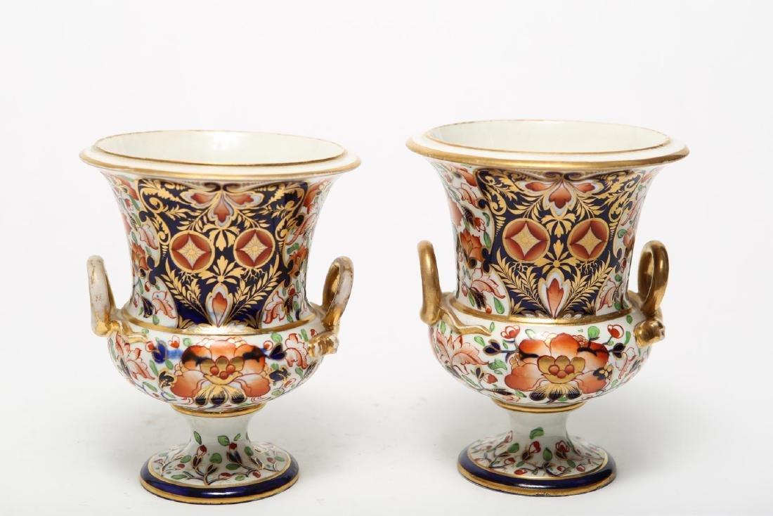 Crown Derby Imari Porcelain Campana Urns, ca. 1820