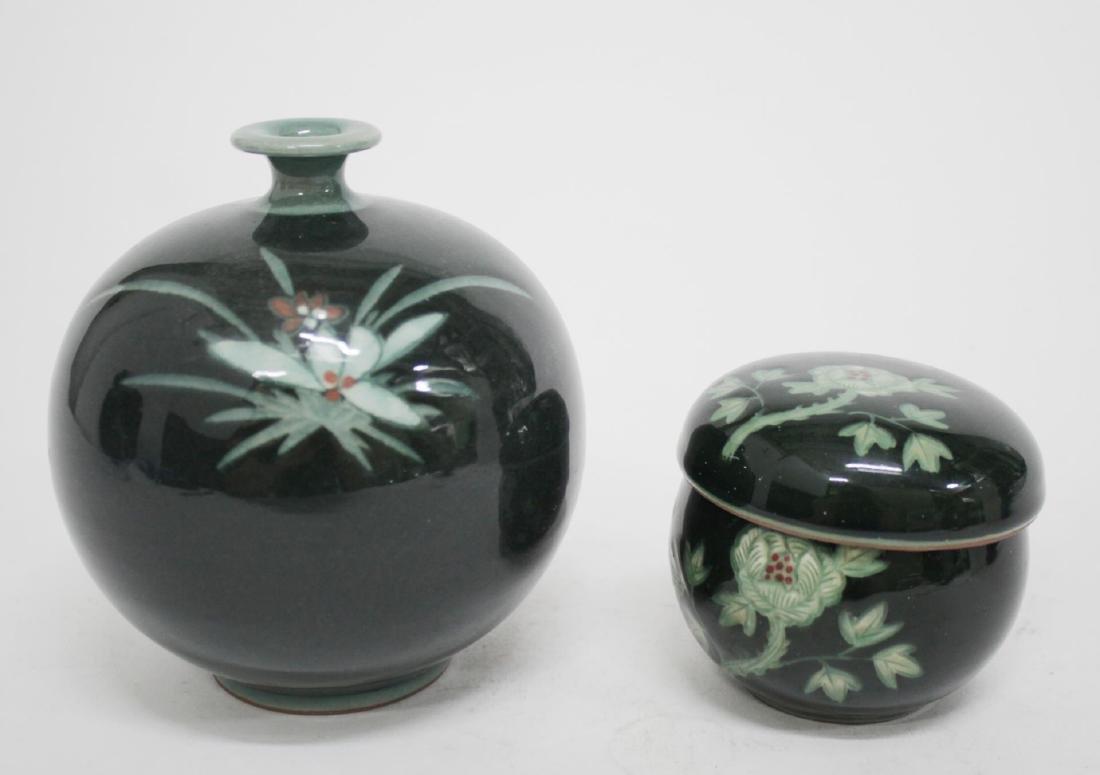 Japanese Porcelain Vase & Lidded Jar, Vintage