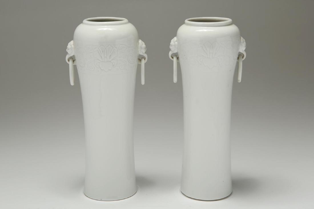 Japanese Porcelain Vases, Blanc de Chine, Pair