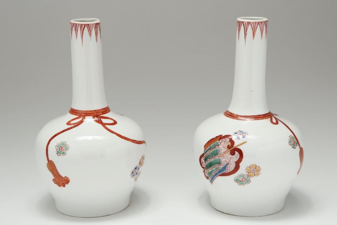 Japanese Imari Porcelain Vases, Vintage Pair