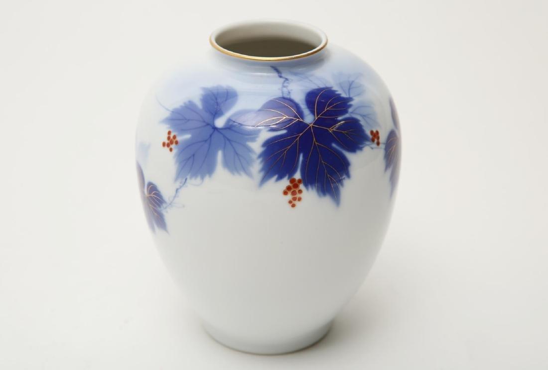 Japanese Porcelain Vase, Blue & White