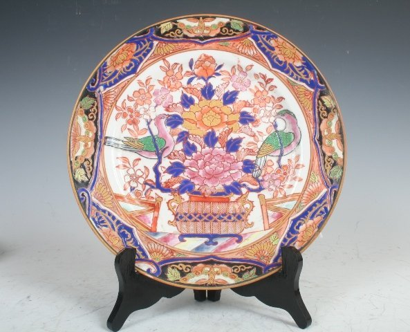 2023: 19th C Chinese Porcelain Plate