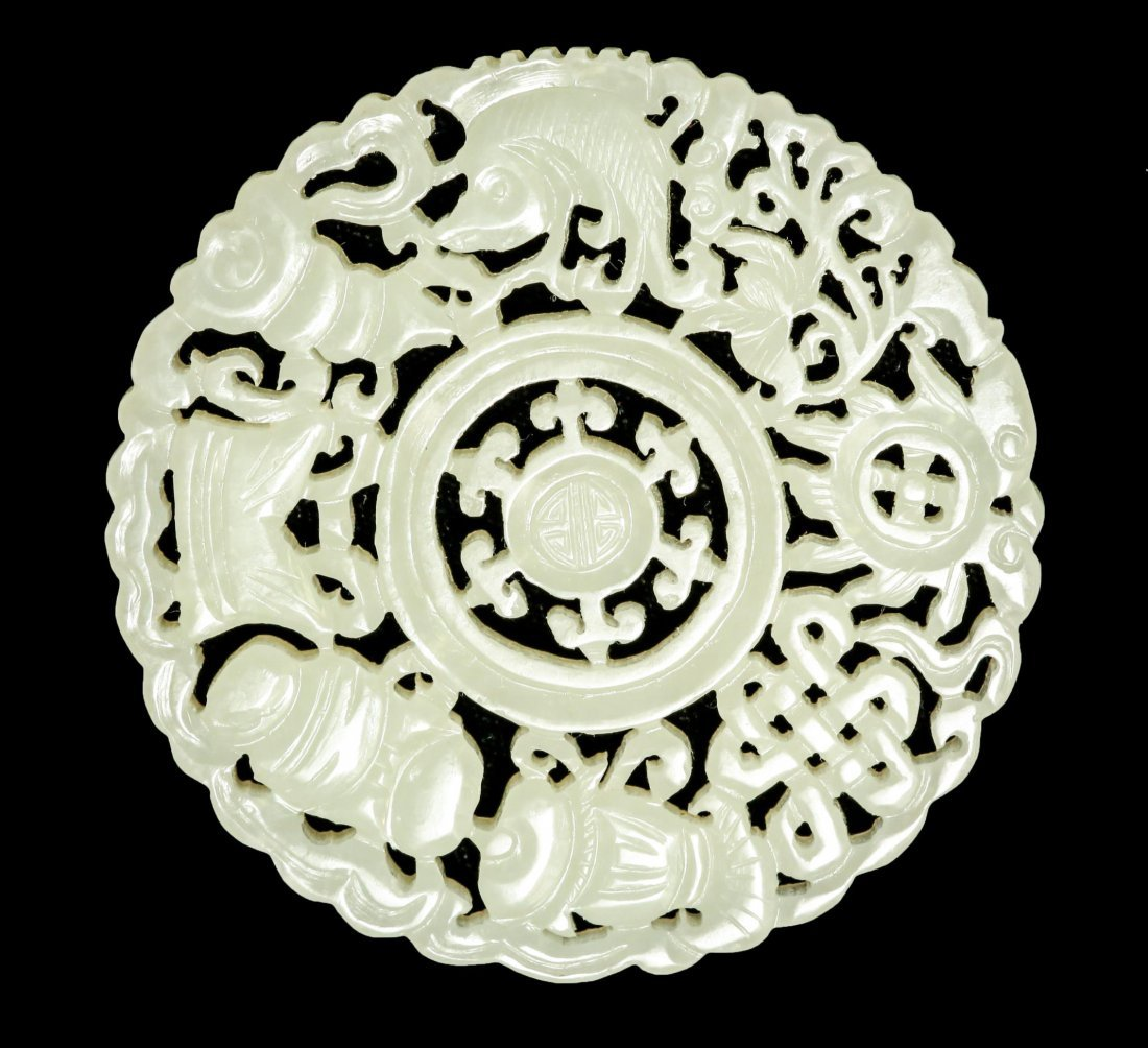 Chinese Bajixiang White Jade Carved Disc