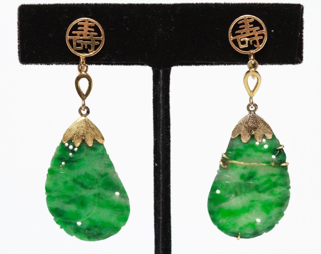 14K Gold Chinese Jade Dangle Earrings, Pair