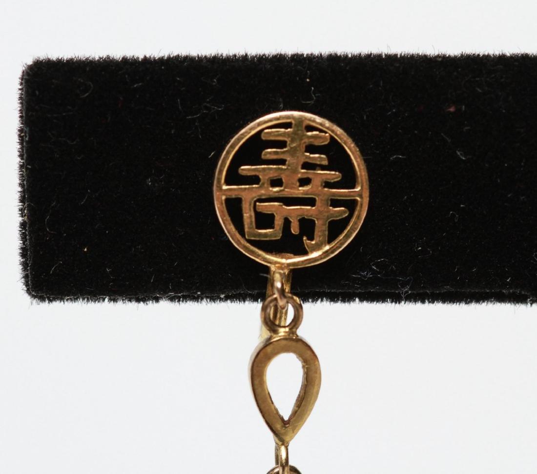 14K Gold Chinese Jade Dangle Earrings, Pair - 2