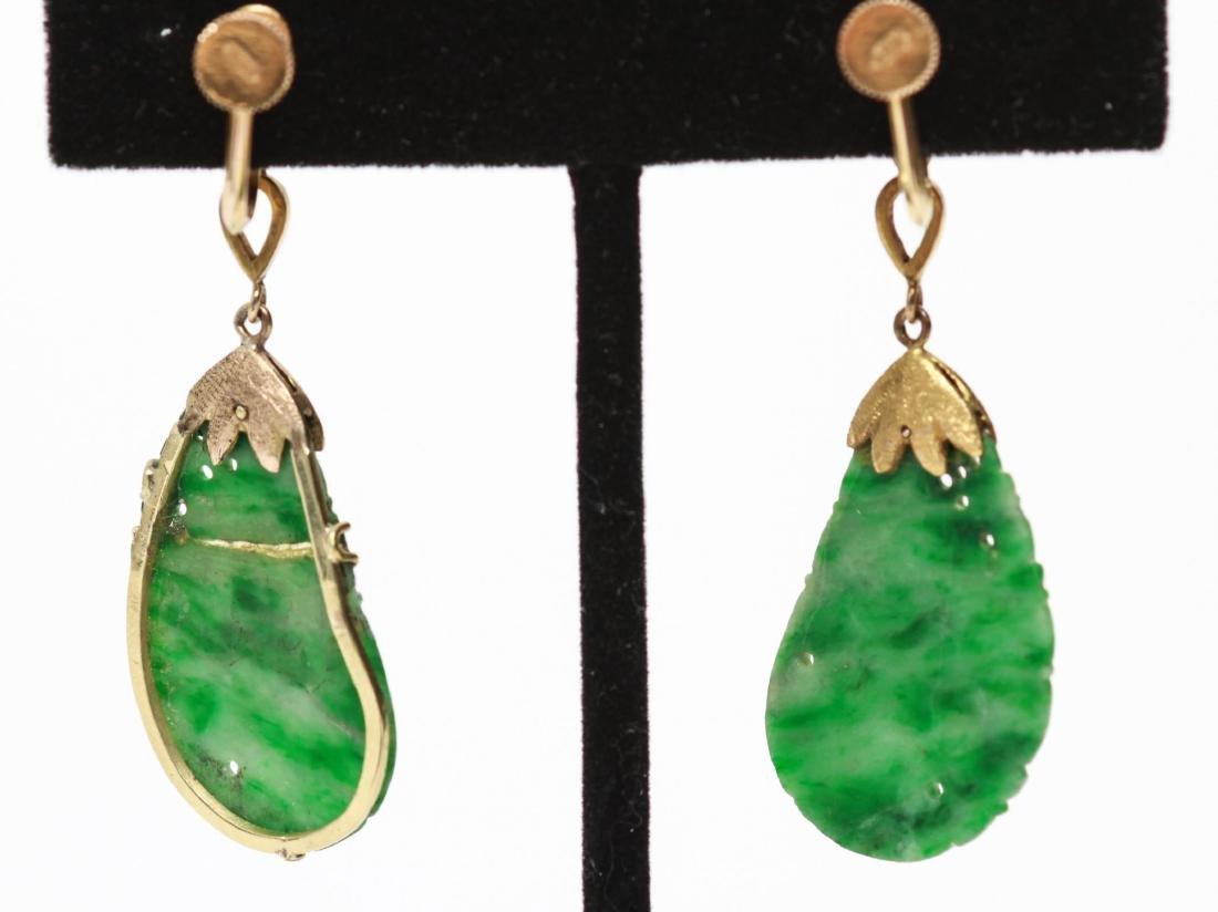 14K Gold Chinese Jade Dangle Earrings, Pair - 4