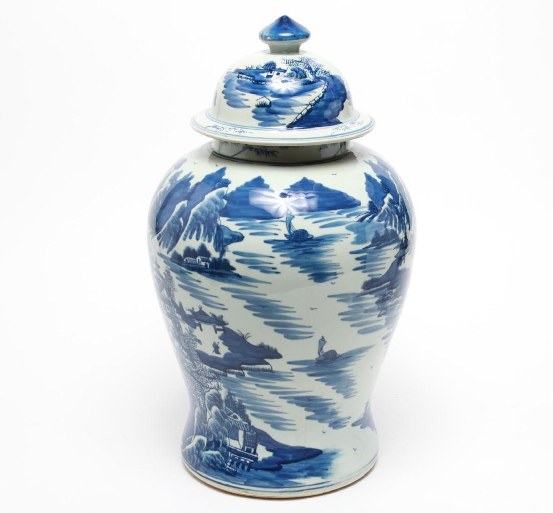 Chinese Blue & White Porcelain Baluster Urn - 2