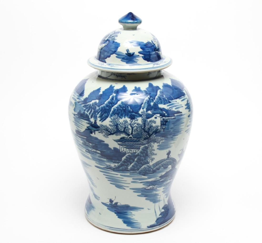 Chinese Blue & White Porcelain Baluster Urn - 3
