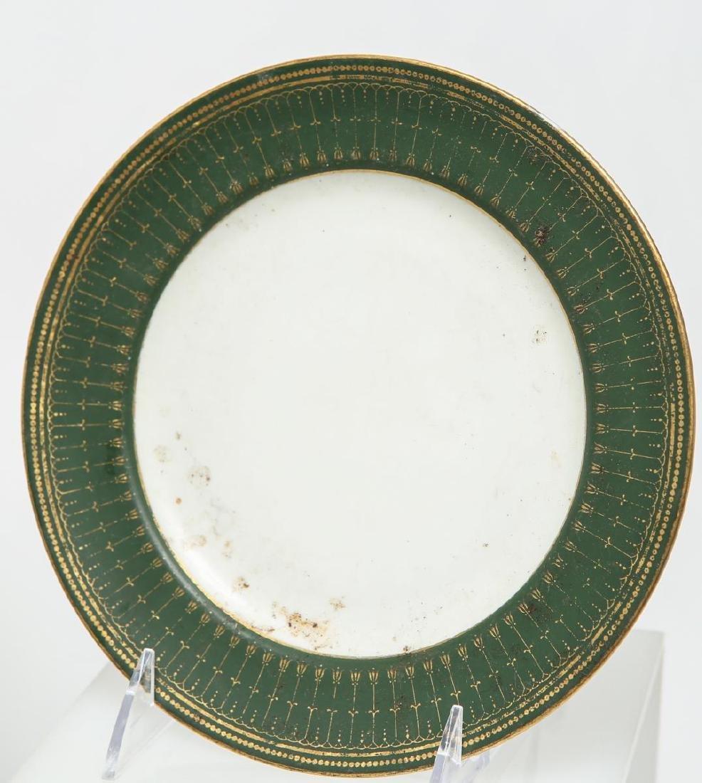 """Spode """"Royal Windsor"""" Porcelain Dinnerware, 22 - 4"""