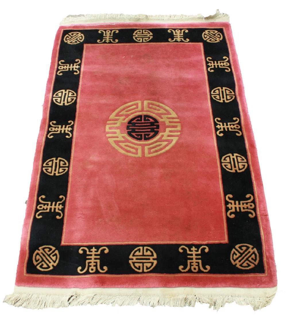 Chinese Rug, 4' X 6'