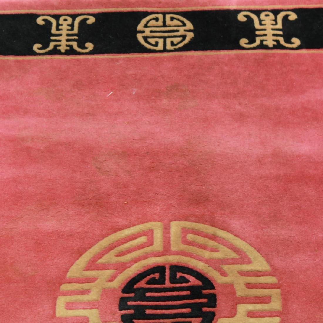 Chinese Rug, 4' X 6' - 2