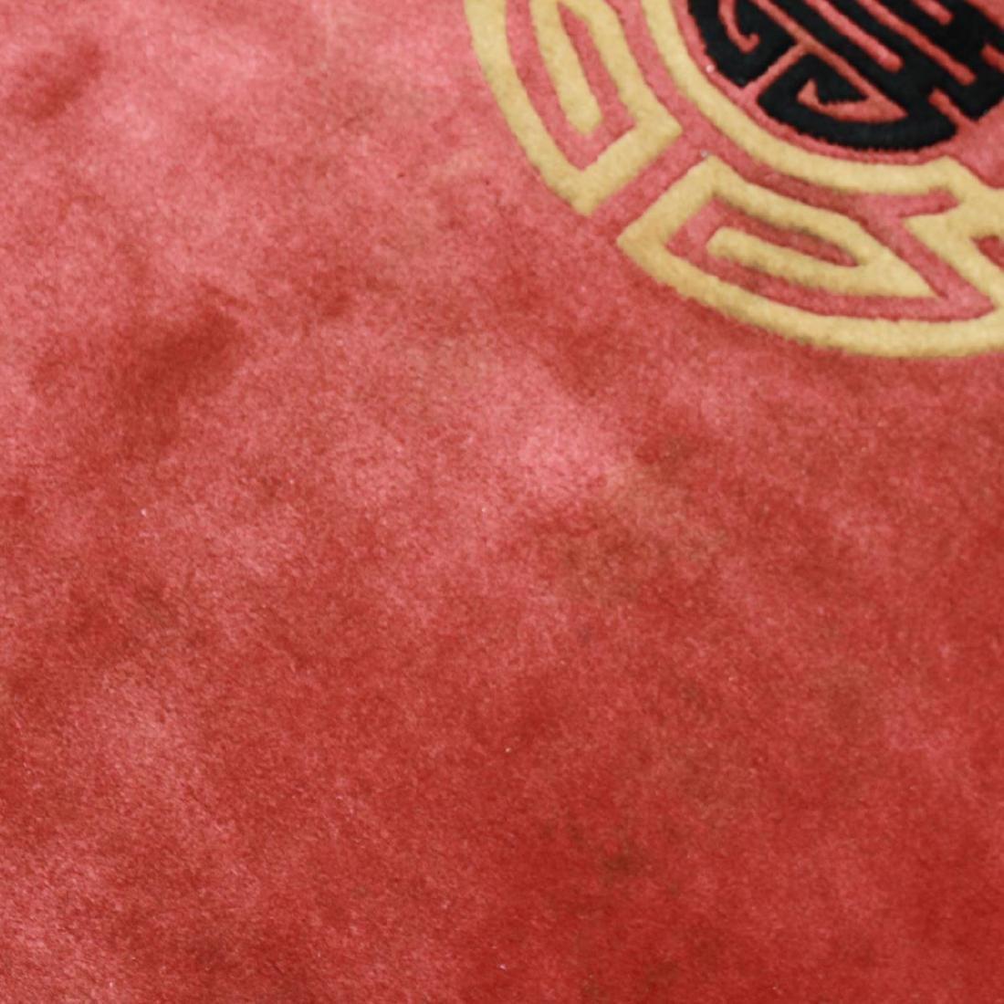 Chinese Rug, 4' X 6' - 3