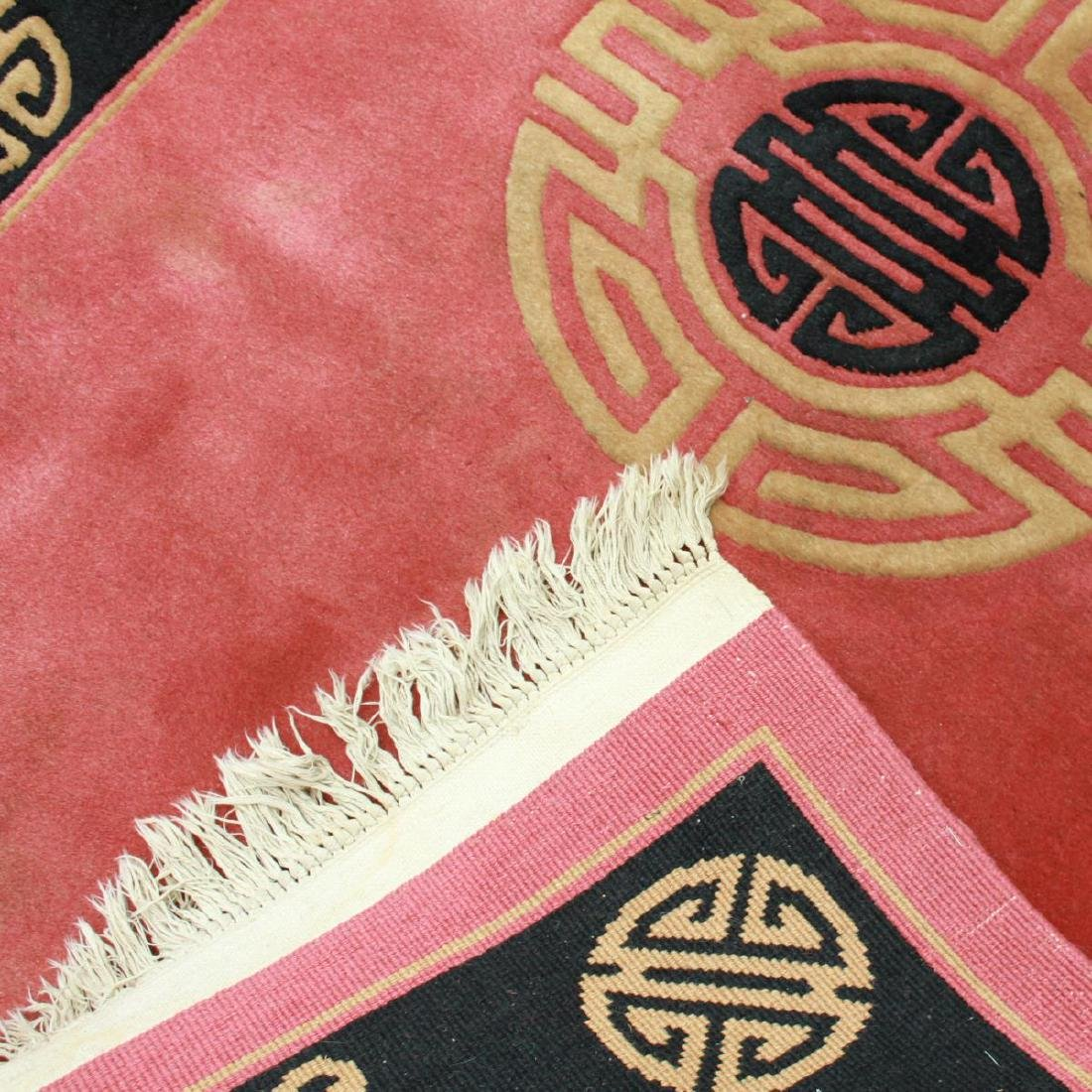 Chinese Rug, 4' X 6' - 4
