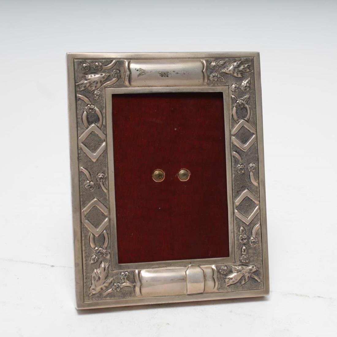 Mexican Sterling Silver Picture Frame, Bird Motif
