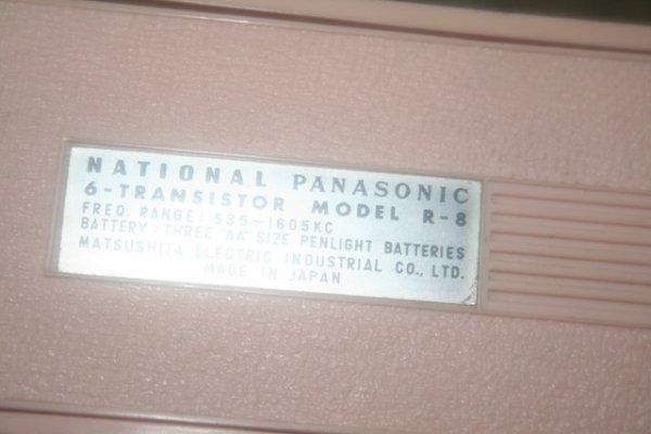 47: Mini Pink Panasonic Transistor Radio Consol - 7