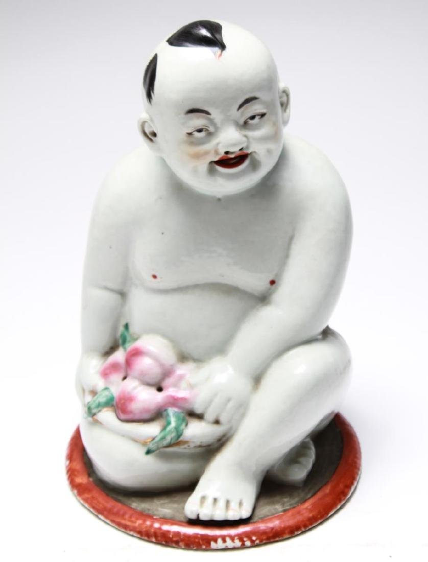 Chinese Qing Porcelain Boy with Peaches Figure