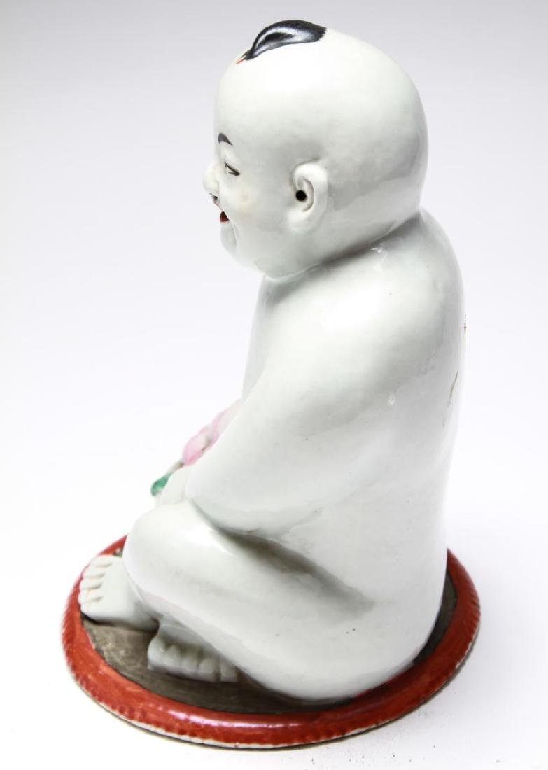 Chinese Qing Porcelain Boy with Peaches Figure - 2