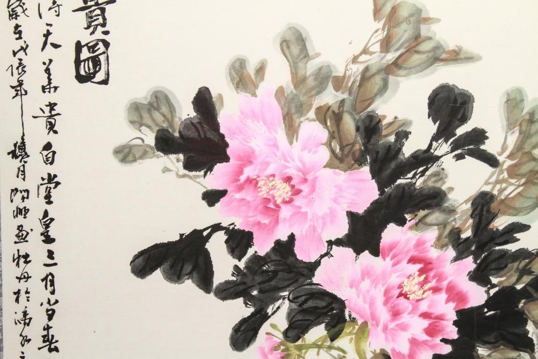 Chinese Peony Flowers- Ink & Color - 2