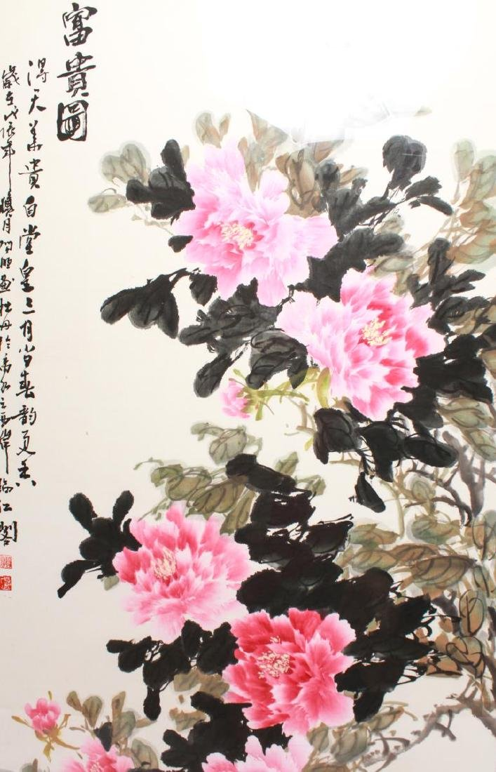 Chinese Peony Flowers- Ink & Color - 4