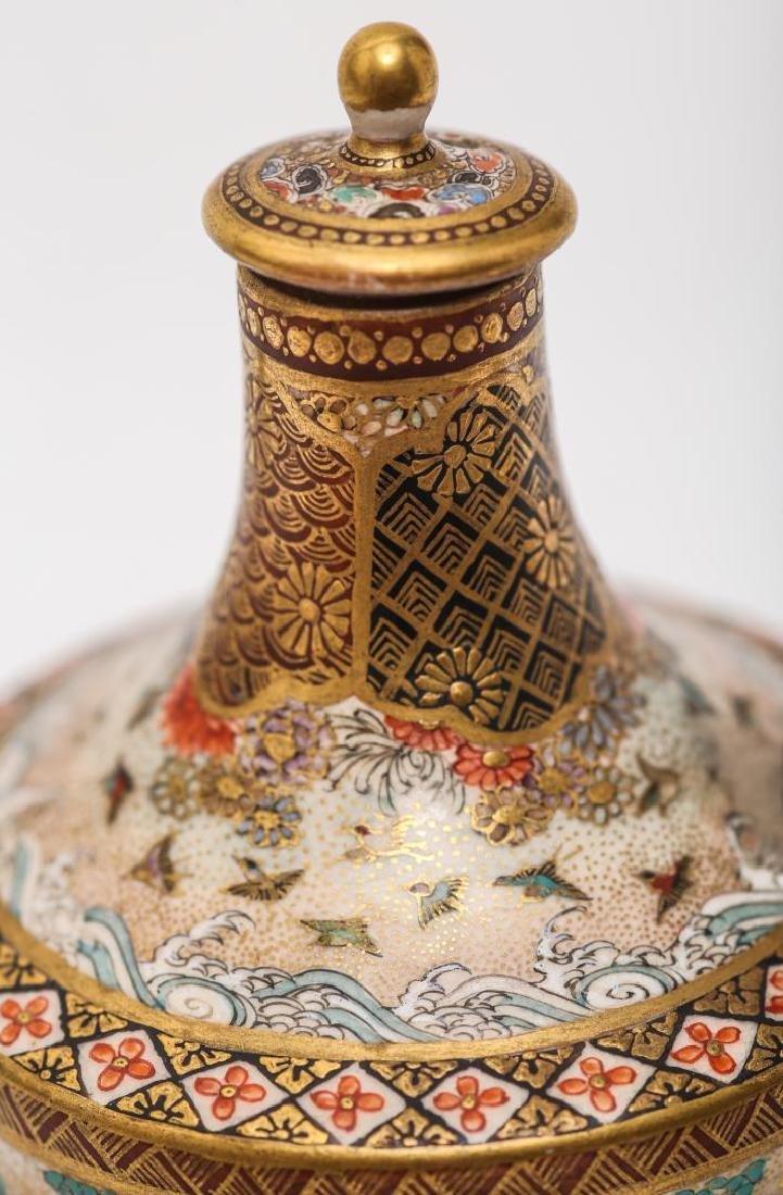 Japanese Satsuma Wine Sake Pot by Hyozan - 8