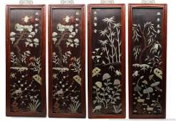 Chinese Carved Hardstone & Wood Hanging Panels, 4
