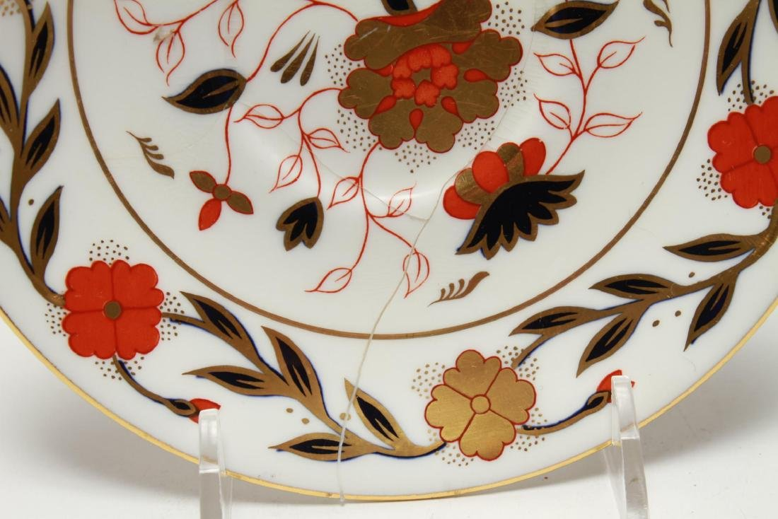 """Royal Crown Derby """"Asian Rose"""" Cups & Saucers, 12 - 9"""