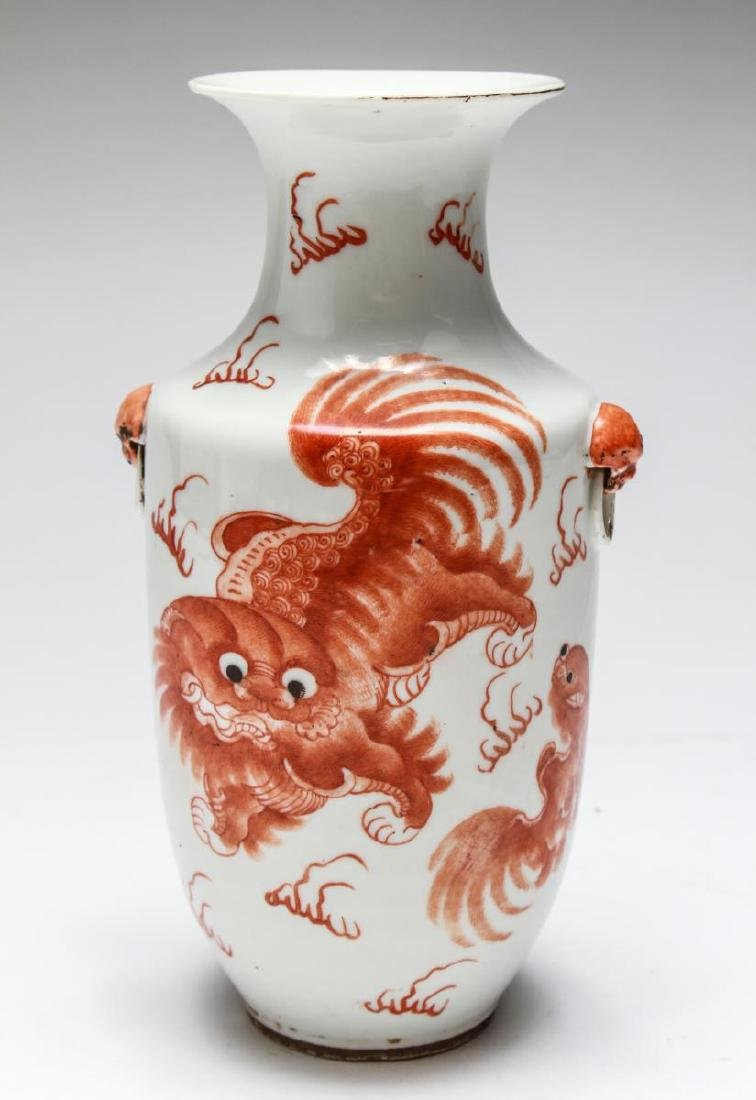 Chinese Qing Foo Dog Rouleau Vase
