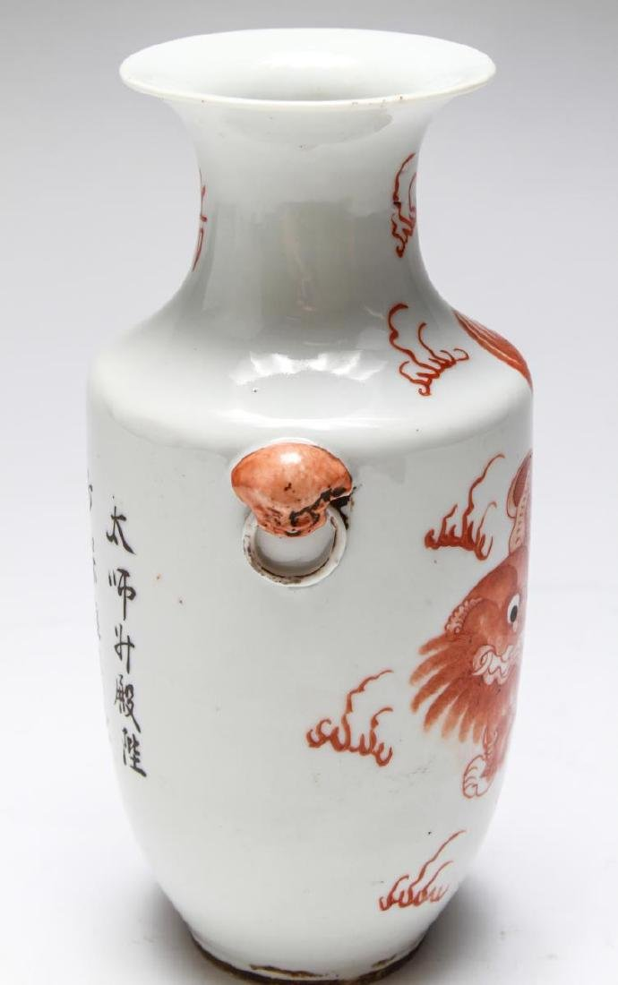 Chinese Qing Foo Dog Rouleau Vase - 4