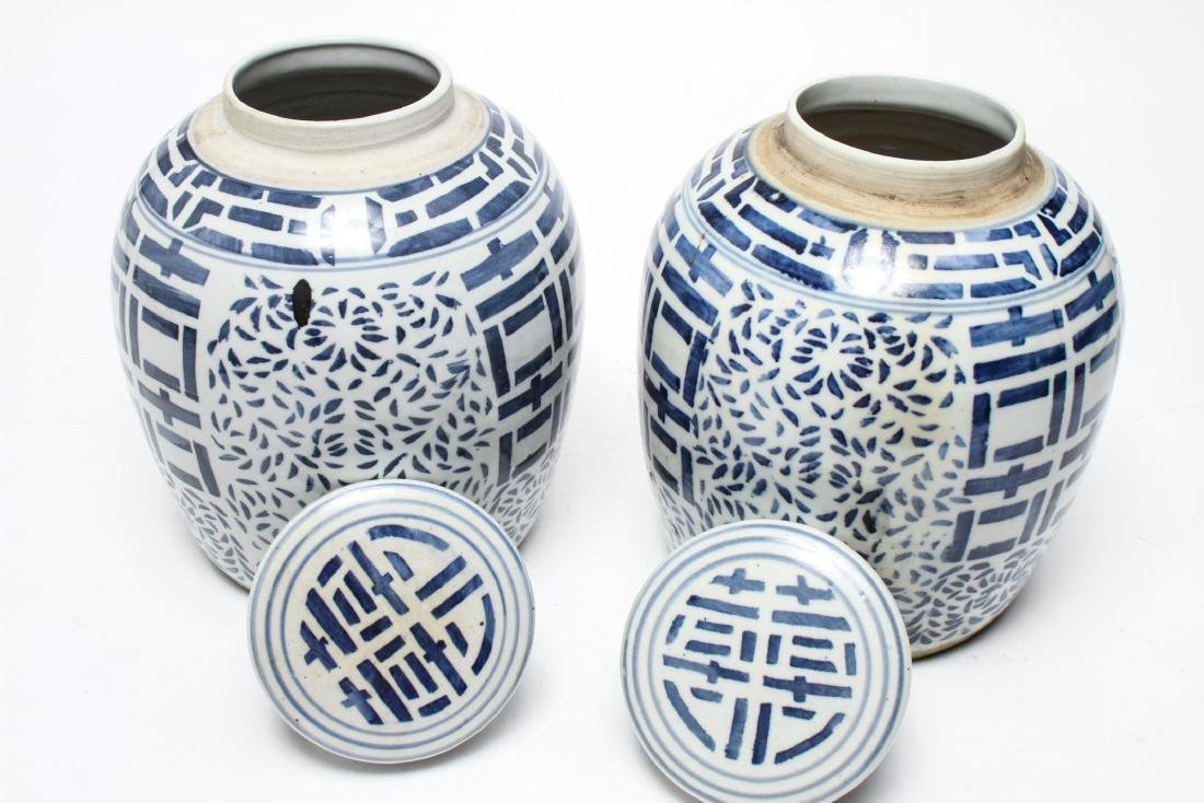 Chinese Blue & White Porcelain Ginger Jars, Pair - 4
