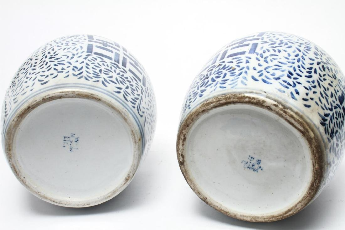 Chinese Blue & White Porcelain Ginger Jars, Pair - 5