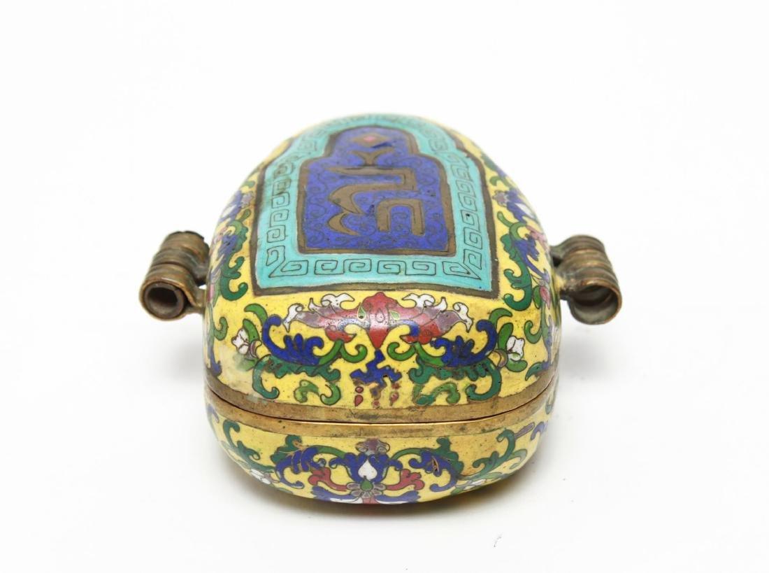 Chinese Cloisonne Hinged Pendant Box - 2