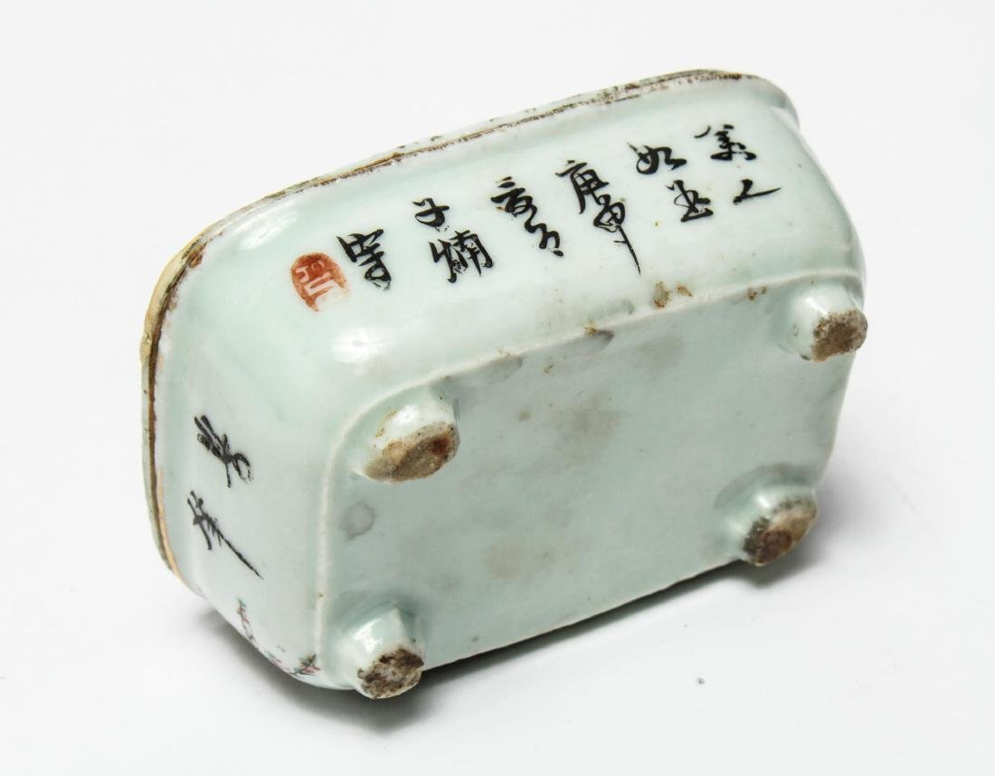 Chinese Qing Porcelain Ink & Other Boxes, 4 - 5